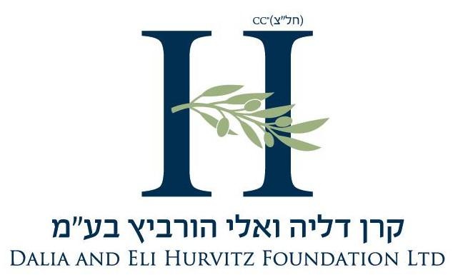 """לוגו קרן דליה ואלי הורבית בע""""מ"""