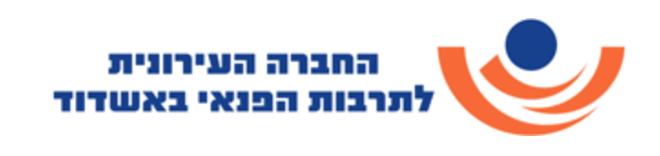 לוגו עירונית