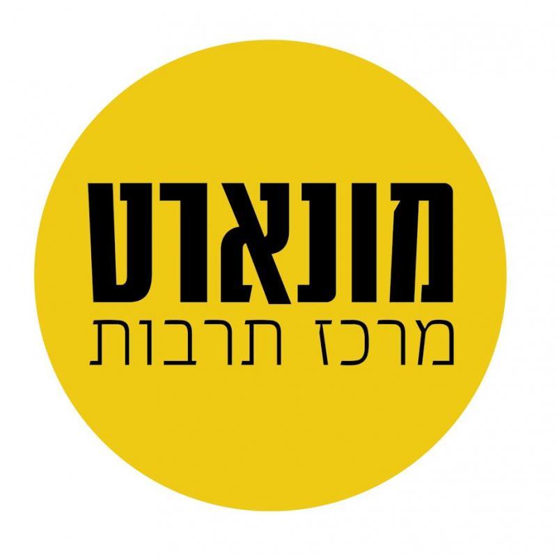 לוגו מונארט